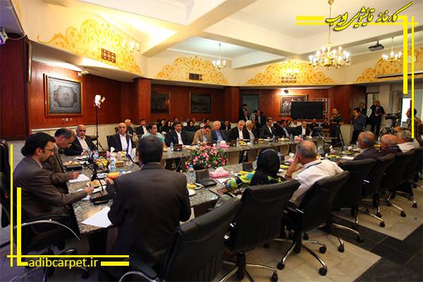 نشست ویژه بازرگانان خارجی فرش دستباف