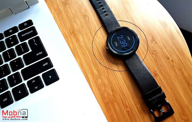 http://adibcarpet.ir/farsi/wp-content/uploads/2018/08/smart-watch-charging-table-اخبار-مبل.jpg