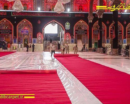 بین الحرمین با فرش قرمز مفروش شد