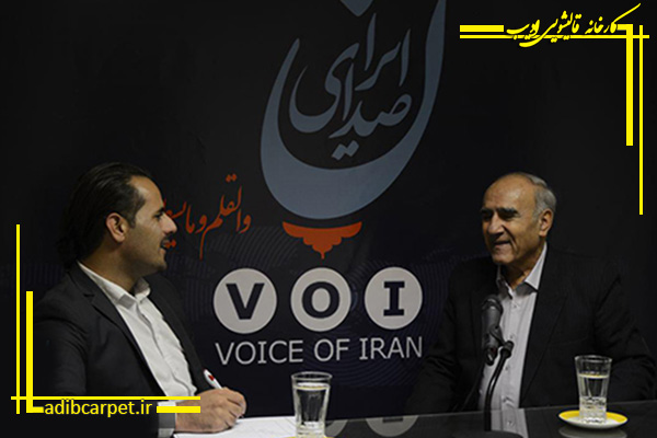 فرش ایرانی پرچم دوم کشور است