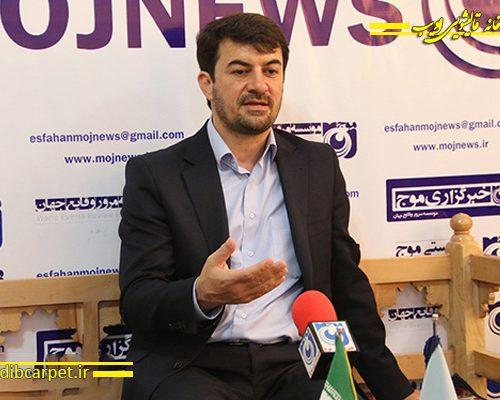 اهداء ۱۰ هزار متر مربع فرش به زلزلهزدگان کرمانشاه