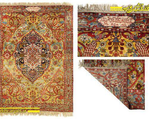 فروش میلیاردی فرش قاجاری در لندن