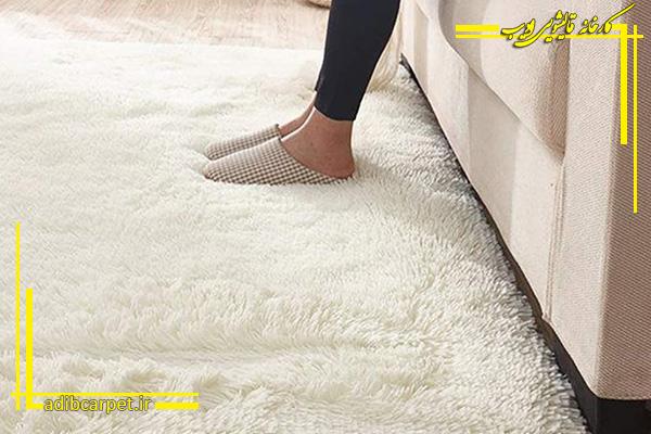 روش شستن فرش ماشینی سفید