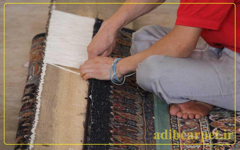 ریشه-بافی-قالیشویی-ادیب