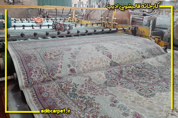 کارخانه قالیشویی ادیب،قالیشویی