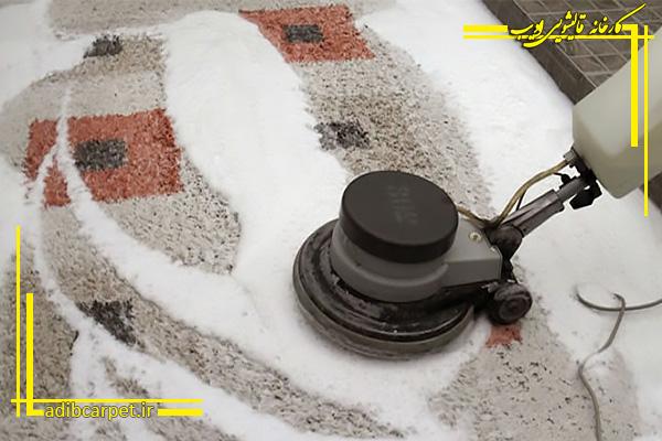 خشکشویی فرش