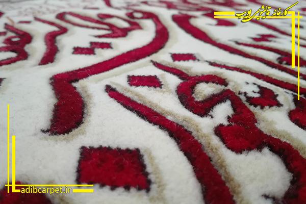 پرداخت فرش,پرداخت تابلو فرش,کارخانه قالیشویی ادیب,قالیشویی,قالی شویی,قالیشویی آنلاین,شستشوی فرش,کارخانه قالیشویی ادیب,قالیشویی ادیب,قالیشویی مجاز